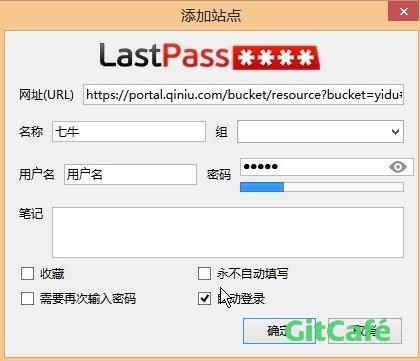 Lastpass,帮你管理你的密码,再也不怕记不住密码了-极客公园