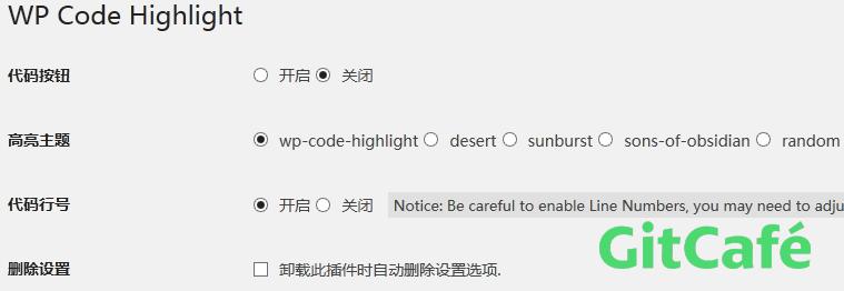 Wordpress代码高亮插件:WP Code Highlight-极客公园
