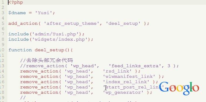 轻量级代码编辑器Editplus以及配色方案推荐
