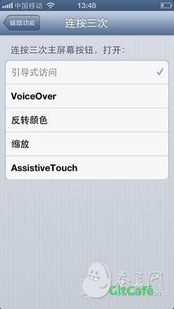 iPhone的home键反应太慢的解决方法-极客公园