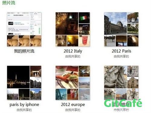 教你如何在不同的设备上使用苹果照片流