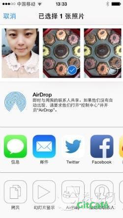 iOS7新功能Airdrop使用教程-极客公园