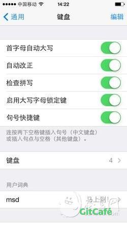 iOS7正式版如何使用九宫格-极客公园