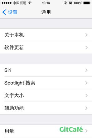 iPhone/ipad通用 ios8完美升级图文教程-极客公园