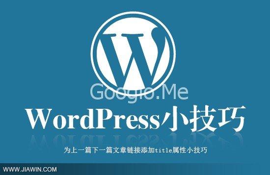 小书签:快速填写WordPress自带评论框