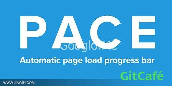 pace.js – 网页自动加载进度条插件-极客公园