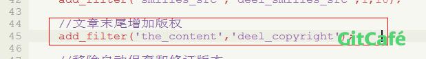 纯代码给你的WordPress添加文章版权声明功能(二)-极客公园