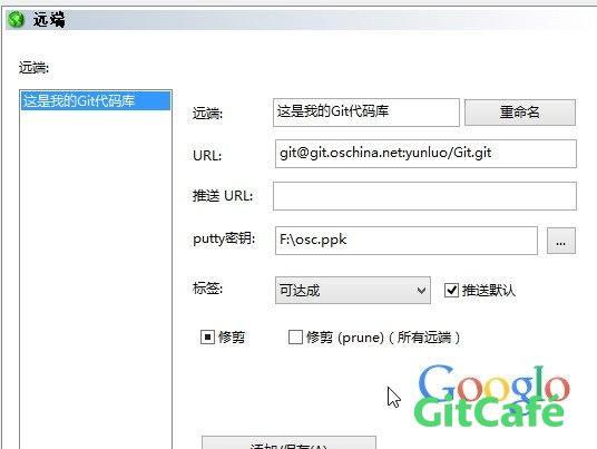 Git代码版本控制系统的简单使用方法【小白向】-极客公园