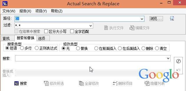 再次分享一个文件夹搜索替换软件