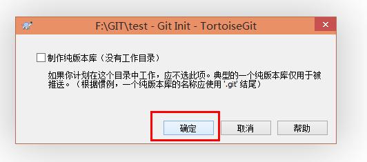 Git代码版本控制系统的简单使用方法【小白向】