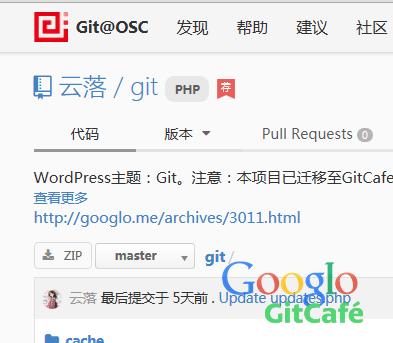 Git:一款比付费主题更像是付费主题的WordPress免费主题-极客公园