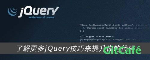 1KB轻量级幻灯片jQuery插件-极客公园