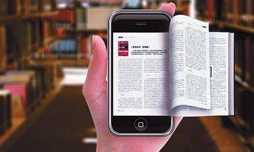 CSS控制文字文本超过宽度或高度自动隐藏