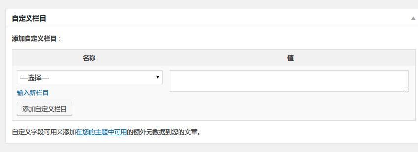 Git主题代码演示功能的使用