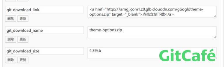 Git主题下载单页使用方法-极客公园