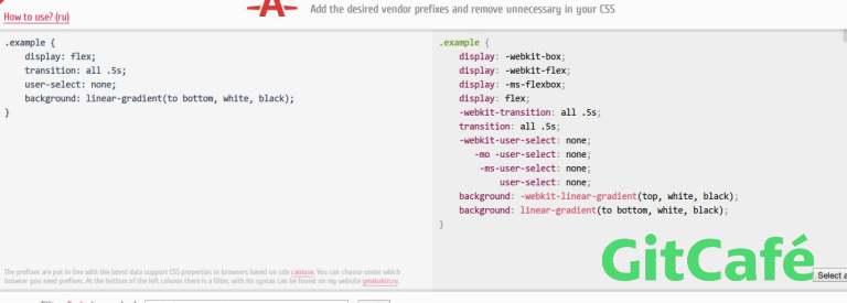 一个处理CSS浏览器兼容性的神器网站:AutoPrefixer-极客公园