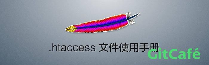Linux使用.htaccess根据IP地址限制访问-极客公园