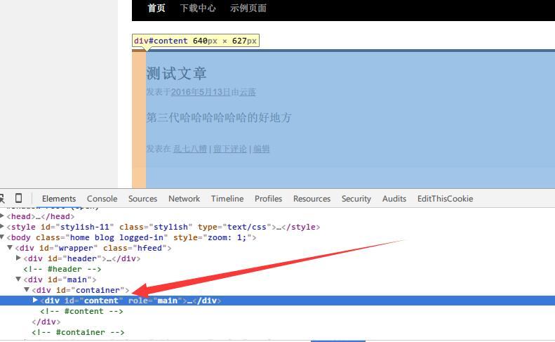 纯代码为WordPress网站添加首页幻灯片功能