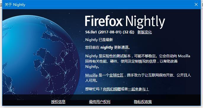 火狐浏览器去除文本输入框安全提醒