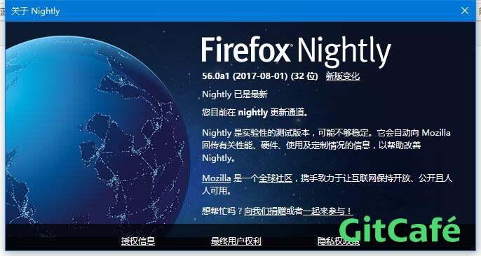 火狐浏览器去除文本输入框安全提醒-极客公园