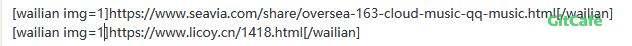 WordPress使用外链短代码美化外链-极客公园