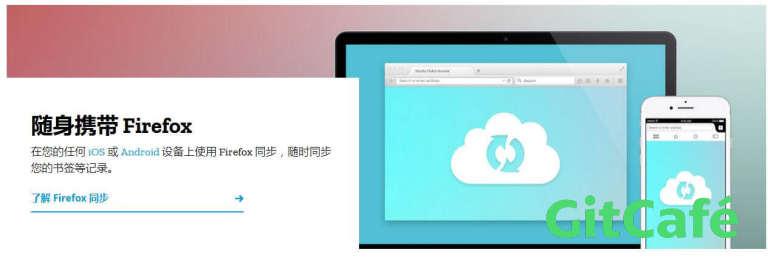 firefox send VS bitsend-好用稳定的短期文件分享网盘服务-极客公园