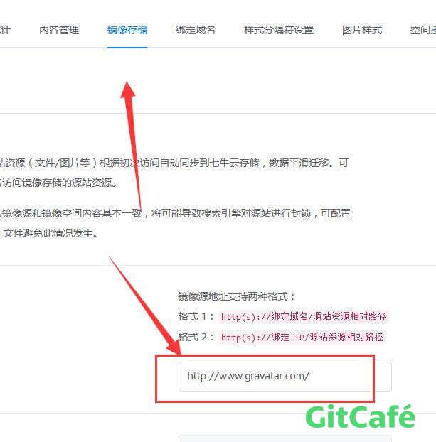 Git系列-主题头像设置使用说明,请务必查看-极客公园