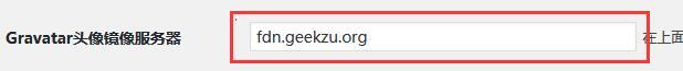 Git系列-主题头像设置使用说明,请务必查看