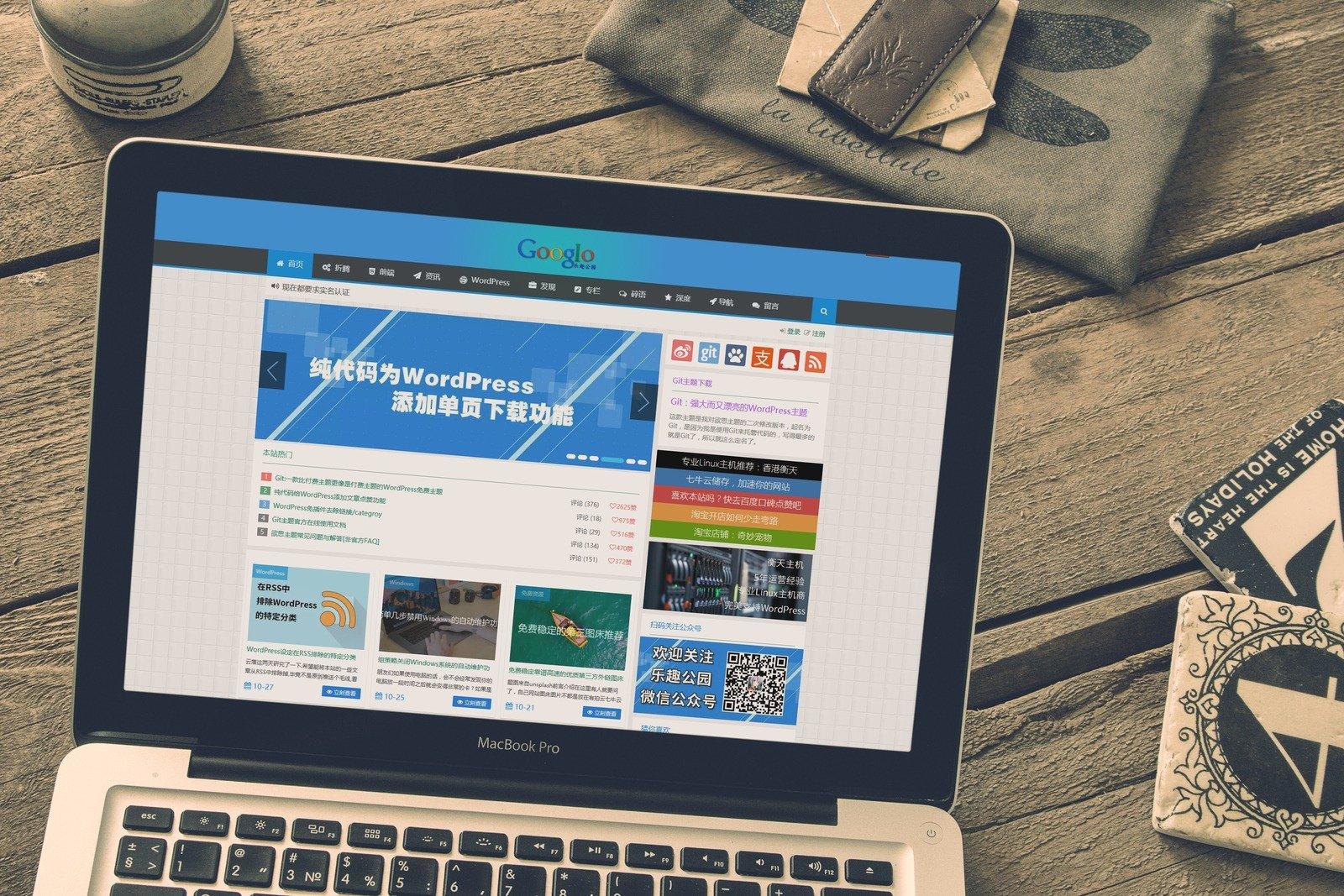 六个不容错过的免费的网站产品原型在线生成工具网站