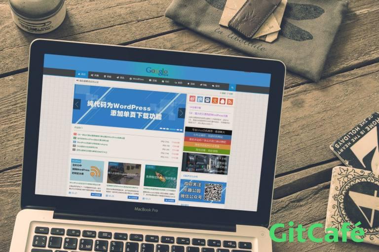 六个不容错过的免费的网站产品原型在线生成工具网站-极客公园