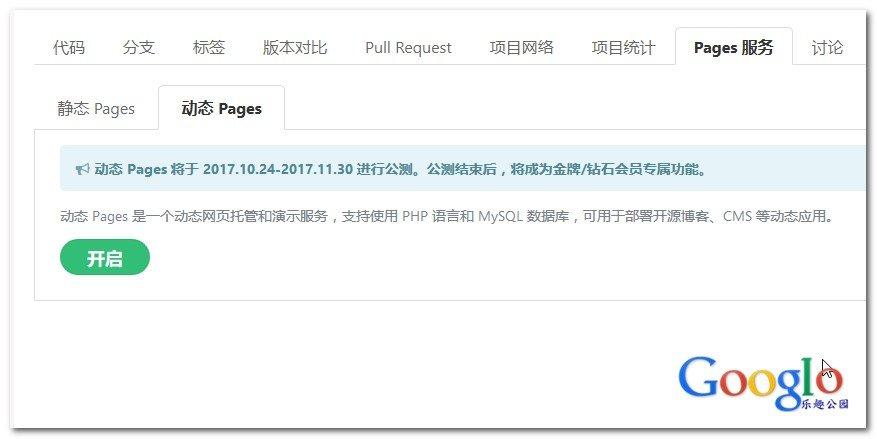 在Coding中创建一个WordPress动态博客网页