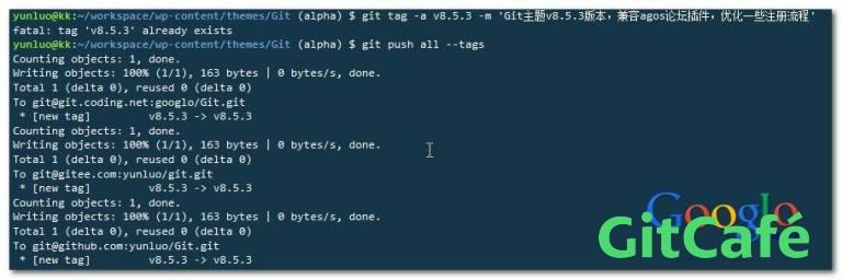 Git 版本控制系统略微进阶的小白使用方法