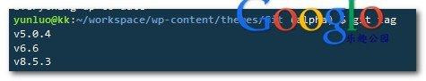 Git版本控制系统略微进阶的小白使用方法