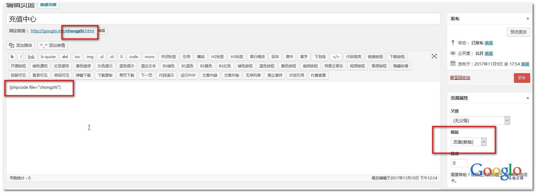 基于Git的主题的wordpress论坛整合方案