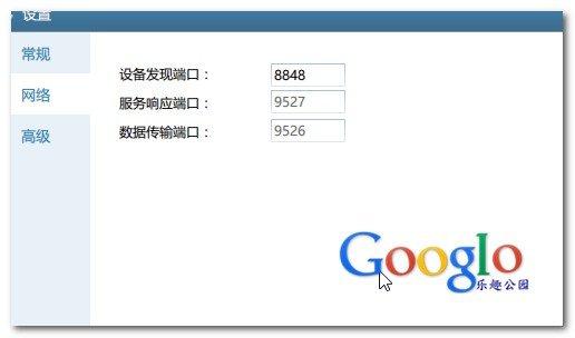 非常优秀国产局域网内文件同步软件——自同步