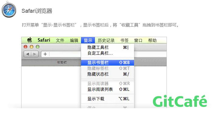 不同浏览器打开书签栏的方法-极客公园