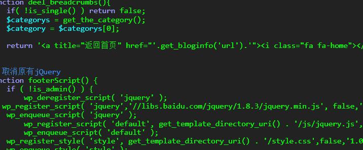 SyntaxHighLighter:最流行的轻量级WordPress代码高亮