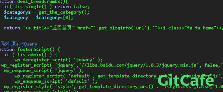 SyntaxHighLighter:最流行的轻量级WordPress代码高亮-极客公园