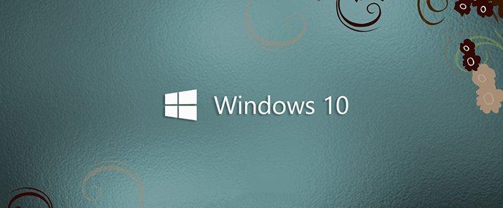 Windows 10:微软一次回归传统的革新
