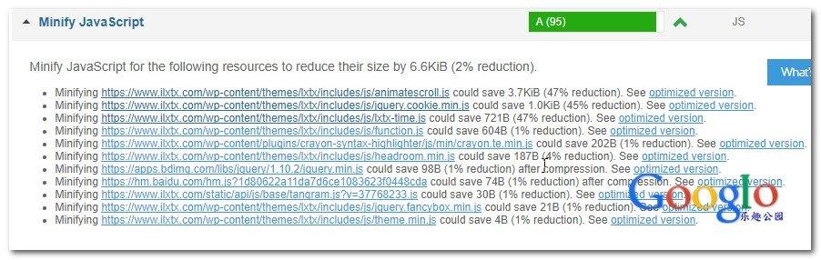 根据某网站来做一个WordPress网站性能优化实例