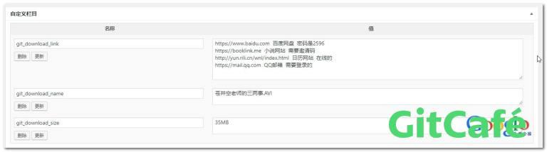 纯代码给WordPress网站添加独立下载页面功能-极客公园