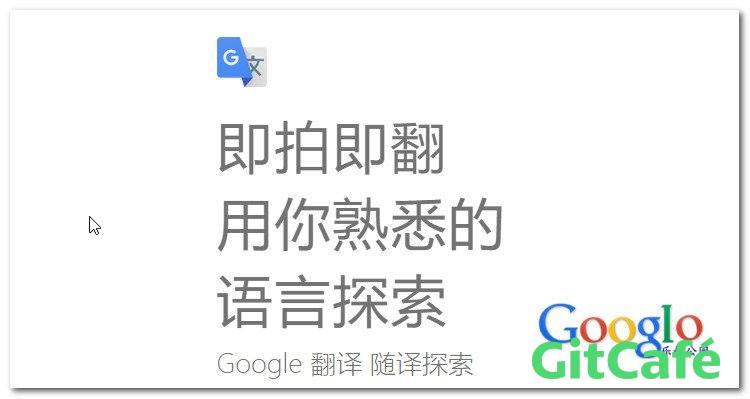 【2018/4】最新可用 PHP 在线调用谷歌在线翻译 API 代码