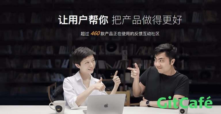 吐个槽:鹅厂推出的一个在线产品反馈吐槽平台