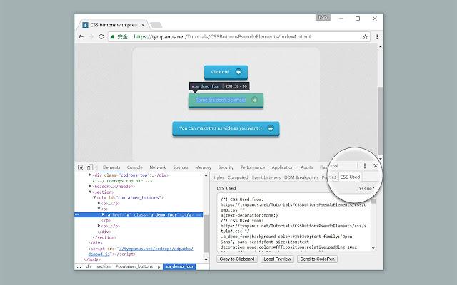 CSS Used:一款值得安利的提取CSS代码的浏览器插件