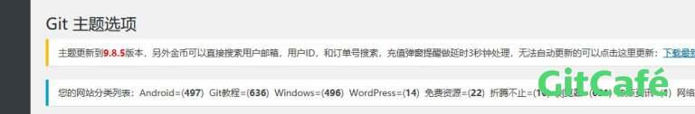 WordPress获取远程文件内容并显示出来-极客公园