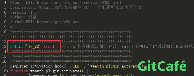 Weauth Login:安装启用即可立刻使用的微信登录插件-极客公园