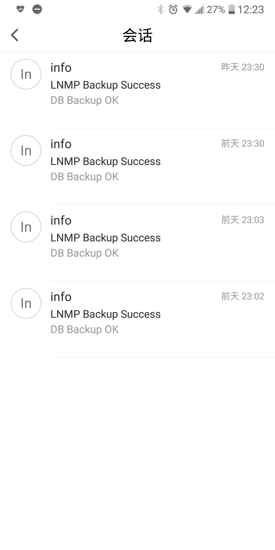 Linux使用mailx发送SMTP邮件以及相关问题
