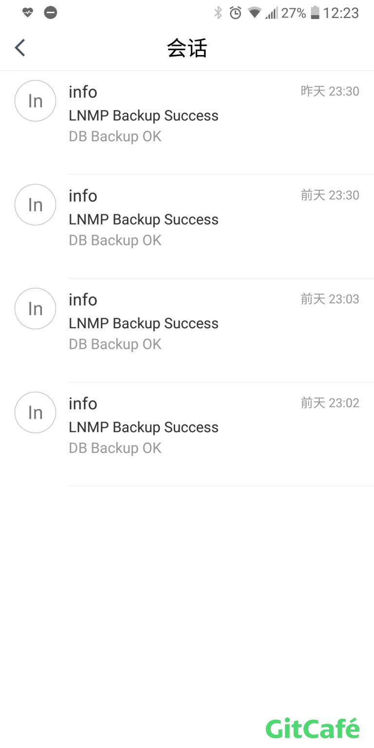 Linux使用mailx发送SMTP邮件以及相关问题-极客公园