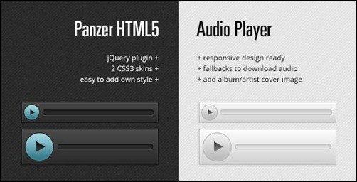 jQuery将HTML5的audio标签打造为web音频播放器