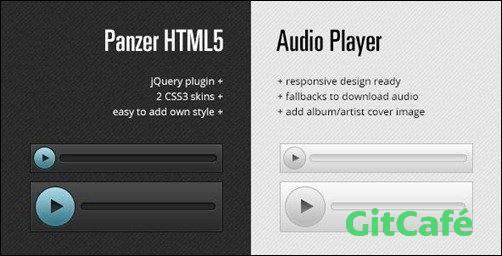 jQuery将HTML5的audio标签打造为web音频播放器-极客公园